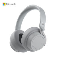Microsoft 微软 Surface Headphones 2 主动降噪无线蓝牙耳机
