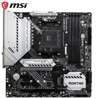 MSI 微星 MAG B550M MORTAR WIFI 迫击炮 主板