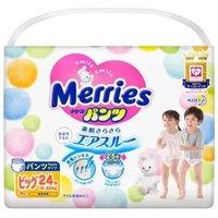 历史低价、京东PLUS会员:Merries 妙而舒 婴儿拉拉裤 XL24 *5件 +凑单品