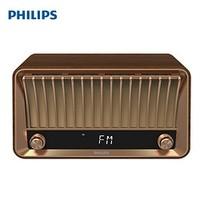 PHILIPS 飞利浦 TAVS700 无线蓝牙音箱
