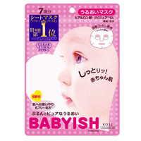 KOSE 高丝 BABYISH 婴儿肌 玻尿酸保湿面膜 7片 *3件