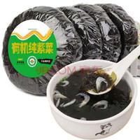 VAKADA 含料包无沙紫菜干货 7包 250克