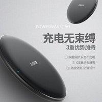 Anker苹果无线充电器iPhone11Pro/X/Xs Max/XR/8/8plus小米9三星s10华为p30pro手机无限快充充电板 *4件
