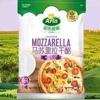 Arla 爱氏晨曦  天然马苏里拉奶酪 200g *4件