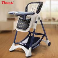 Pouch 帛琦 K05 多功能儿童餐椅