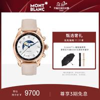 中国联通与万宝龙联合发布全新独立通话智能腕表SUMMIT2+