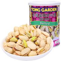 TONG GARDEN 东园 盐焗开心果 140g *4件