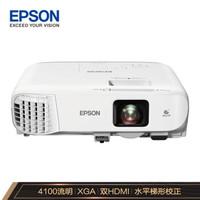 EPSON 爱普生 CB-972 投影仪
