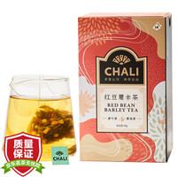 京东PLUS会员:CHALI 茶里 红豆薏米茶 5g*18包  *4件