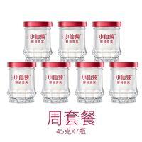 百亿补贴:小仙炖 鲜炖燕窝 45g*7瓶