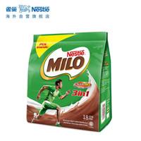 雀巢 Nestle 巧克力味麦芽可可粉  594g/袋 *3件