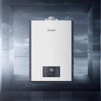 Rinnai 林内 JSQ31-R32F 燃气热水器 16L 零冷水