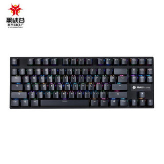 Hyeku 黑峡谷 超大定制键盘 凯华4倍轴