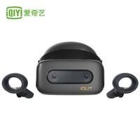 iQIYI 爱奇艺 超值iPad娱乐套装 VR体感游戏机
