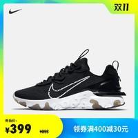 Nike 耐克官方NIKE REACT VISION 男子运动鞋新品夏季舒适 CD4373