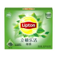立顿  乐活三角茶包袋泡茶叶 1.5g*20包 *3件
