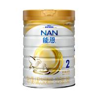 考拉海购黑卡会员:Nestlé 雀巢 能恩 婴儿配方奶粉 2段 900g *5件