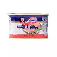 梅林 礼盒 午餐肉罐头 泡面火锅搭档198g*2 中华老字号 *2件