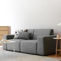 样子 自由组合方糖沙发 三人位 +凑单品