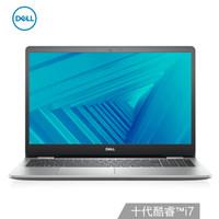 百亿补贴:DELL 戴尔 灵越5000 15.6英寸笔记本电脑(i7-1065G7、8GB、256GB、MX230 4GB)