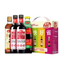 烹饪必BUY : 海天 锦鲤派礼盒 4瓶装 *6件