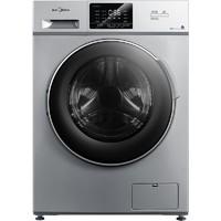 百亿补贴:Midea 美的 MD100VT13DS5 洗烘一体机 10kg