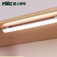 nvc-lighting 雷士照明 酷毙灯 22cm单档自然光 1.5m