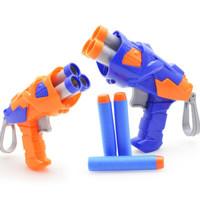 移动专享:Inbay 茵蓓 软弹玩具手枪 2支装  26个子弹+2个手环