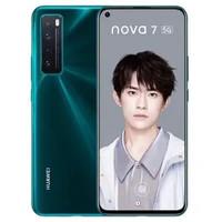 HUAWEI 华为 nova 7 5G智能手机 8GB+128GB