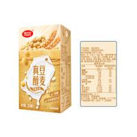 维他奶 豆奶饮料 250ml*24盒 整箱装 *3件