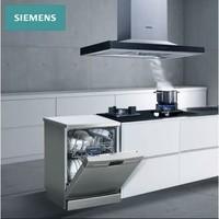 SIEMENS 西门子 LC5DFA951W+ER8MF233MP+SJ236I01JC 洗碗机烟灶洗三件套