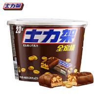 SNICKERS 士力架 花生牛奶夹心巧克力 460g  *5件