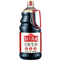 海天 金标生抽 黄豆酿造一级酱油 1.6L *4件