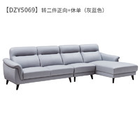 ZUOYOU 左右家私 DZY5069 现代简约真皮沙发 转二件正向+休单