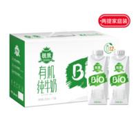 三元 有机纯牛奶 250ml*12盒