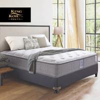 历史低价:KING KOIL 金可儿 护脊之床2.0 偏硬护脊乳胶弹簧床垫 1.8m