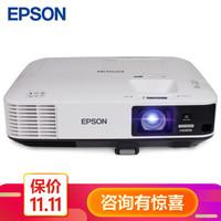 EPSON 爱普生 CB-2255U 投影仪
