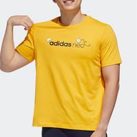限尺码:adidas 阿迪达斯 GL7218 男款休闲t恤