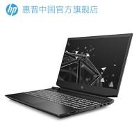 HP 惠普 光影精灵6 锐龙版 15.6英寸笔记本电脑(R7-4800H、16G、512G、GTX1650Ti)