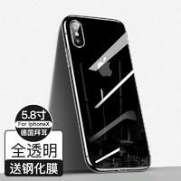 SmartDevil 闪魔 苹果X系列 手机壳