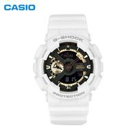 CASIO 卡西欧 G-SHOCK GA-110RG-7A 男款电子手表