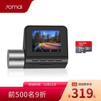 70迈智能行车记录仪A500 1944P 内置GPS电子狗 500万像素 高清广角夜视加强 停车监控 +32g卡组套