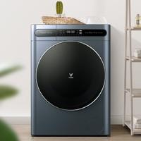 VIOMI 云米 WD10FE-B6A 互联网洗烘一体机Master 10kg