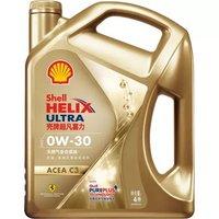 途虎养车 汽车大保养套餐 Shell 壳牌 新高效动力 天然气全合成 0W-30 C3 4L+三滤+工时