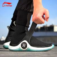 百亿补贴:LI-NING 李宁 韦德之道6 无眠生活版 ABCM111 男子篮球鞋
