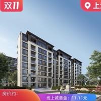 上海:碧桂园 地暖全配 现代中式 优惠购