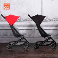 gb 好孩子 婴儿可折叠轻便四轮推车 D332 +凑单品