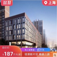 上海:碧桂园凤鸣海尚 自贸新区 三房 优惠购