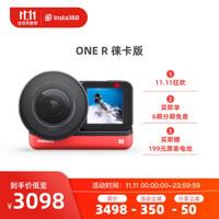 Insta360 影石 全景相机