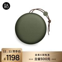 B&O beoplay A1 便携式无线蓝牙音响/音箱 丹麦bo迷你户外音响 桌面低音炮音响 苔藓绿